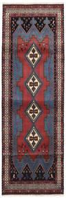 Afshar/Sirjan Tæppe 85X258 Ægte Orientalsk Håndknyttet Tæppeløber Mørkegrå/Sort (Uld, Persien/Iran)