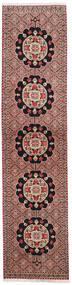 Senneh Tæppe 57X237 Ægte Orientalsk Håndknyttet Tæppeløber Mørkebrun/Brun (Uld, Persien/Iran)