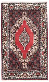 Senneh Tæppe 74X122 Ægte Orientalsk Håndknyttet Mørkebrun/Mørkeblå (Uld, Persien/Iran)