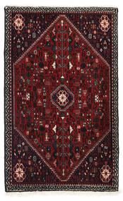 Abadeh Tæppe 62X100 Ægte Orientalsk Håndknyttet Mørkerød (Uld, Persien/Iran)