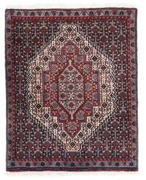 Senneh Tæppe 74X91 Ægte Orientalsk Håndknyttet Mørkebrun/Hvid/Creme (Uld, Persien/Iran)