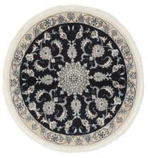 Nain Tæppe Ø 100 Ægte Orientalsk Håndknyttet Rundt Sort/Hvid/Creme (Uld, Persien/Iran)