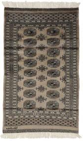Pakistan Bokhara 2Ply Tæppe 75X124 Ægte Orientalsk Håndknyttet Sort/Mørkebrun (Uld, Pakistan)