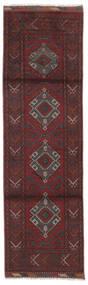 Afghan Tæppe 74X248 Ægte Orientalsk Håndknyttet Tæppeløber (Uld, Afghanistan)