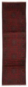 Afghan Khal Mohammadi Tæppe 84X297 Ægte Orientalsk Håndknyttet Tæppeløber (Uld, Afghanistan)