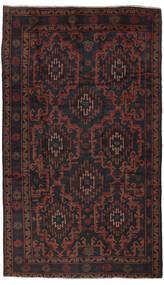 Beluch Tæppe 160X275 Ægte Orientalsk Håndknyttet (Uld, Afghanistan)